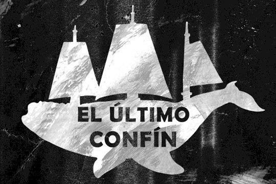 """RadioUNTDF lanza el podcast """"El Último Confin"""""""